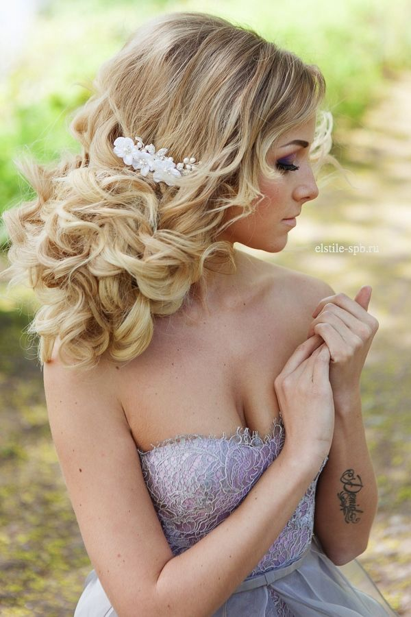 15 Spectacular Wedding Hairstyle Inspirations That Will Make Your Big Day More Glamorous
