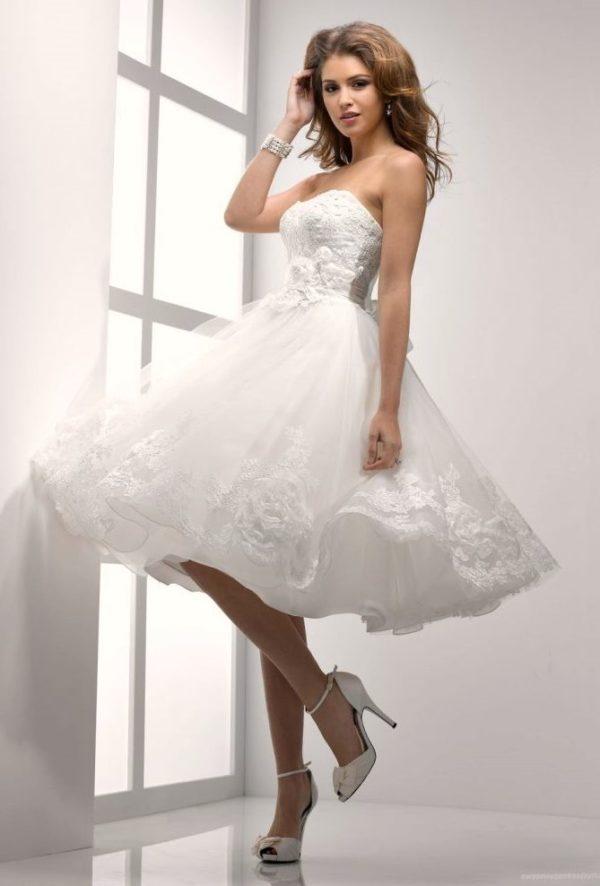 Ball Gown Short Wedding Dress